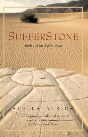 SufferStone : Stella Atrium