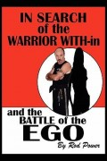 Rod Power : In Search of the Warrior With-in and the Battle of the EGO