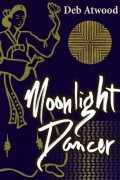 Moonlight Dancer : Deb Atwood