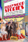 Stephen Schochet : Hollywood Stories