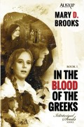 In The Blood Of The Greeks : Mary D. Brooks