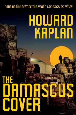 The Damascus Cover Howard Kaplan