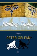 Monkey Temple : Peter Gelfan