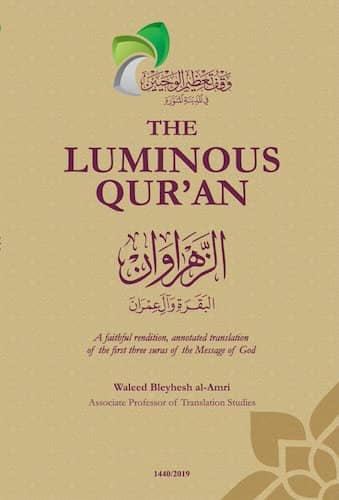 The Luminous Qur'an : Waleed Bleyhesh al-Amri