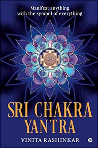 Sri Chakra Yantra : Vinita Rashinkar