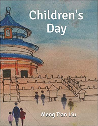 Children's Day : Meng Tian Liu